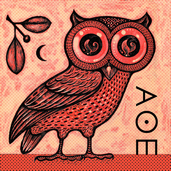 The owl of Athens